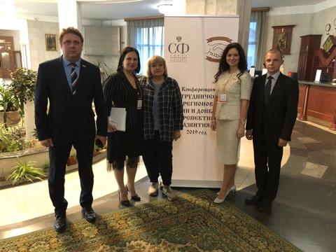 В Подмосковье приступили к обсуждению сотрудничества регионов РФ с Республиками Донбасса