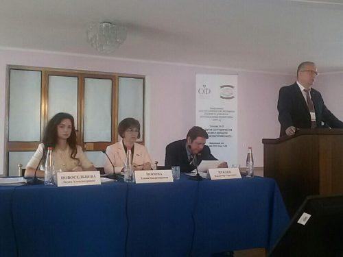 Лидия Новосельцева выступила модератором секции на конференции»Сотрудничество регионов России и Донбасса. Перспективы развития»