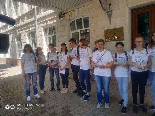 Горожане впервые приняли участие в акции «Бегущая книга»