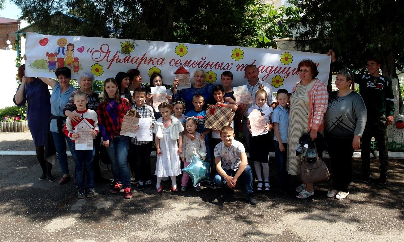 Ярмарка семейных традиций состоялась в Центре помощи детям №8