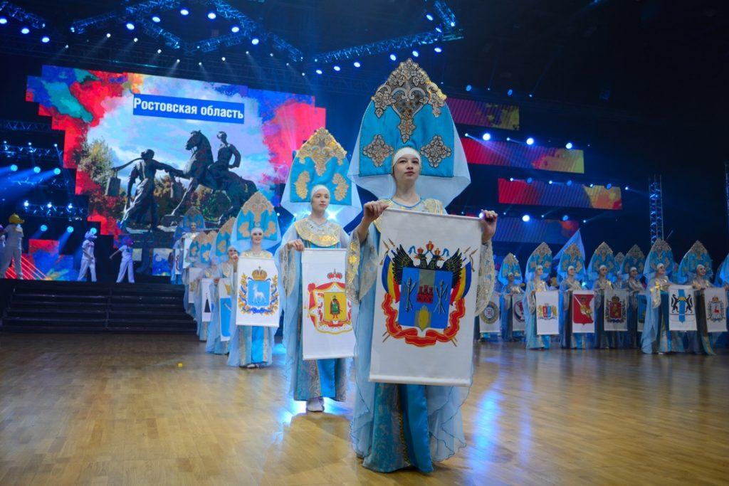Делегация Ростовской области завоевала десять призовых мест на Всероссийской студенческой весне