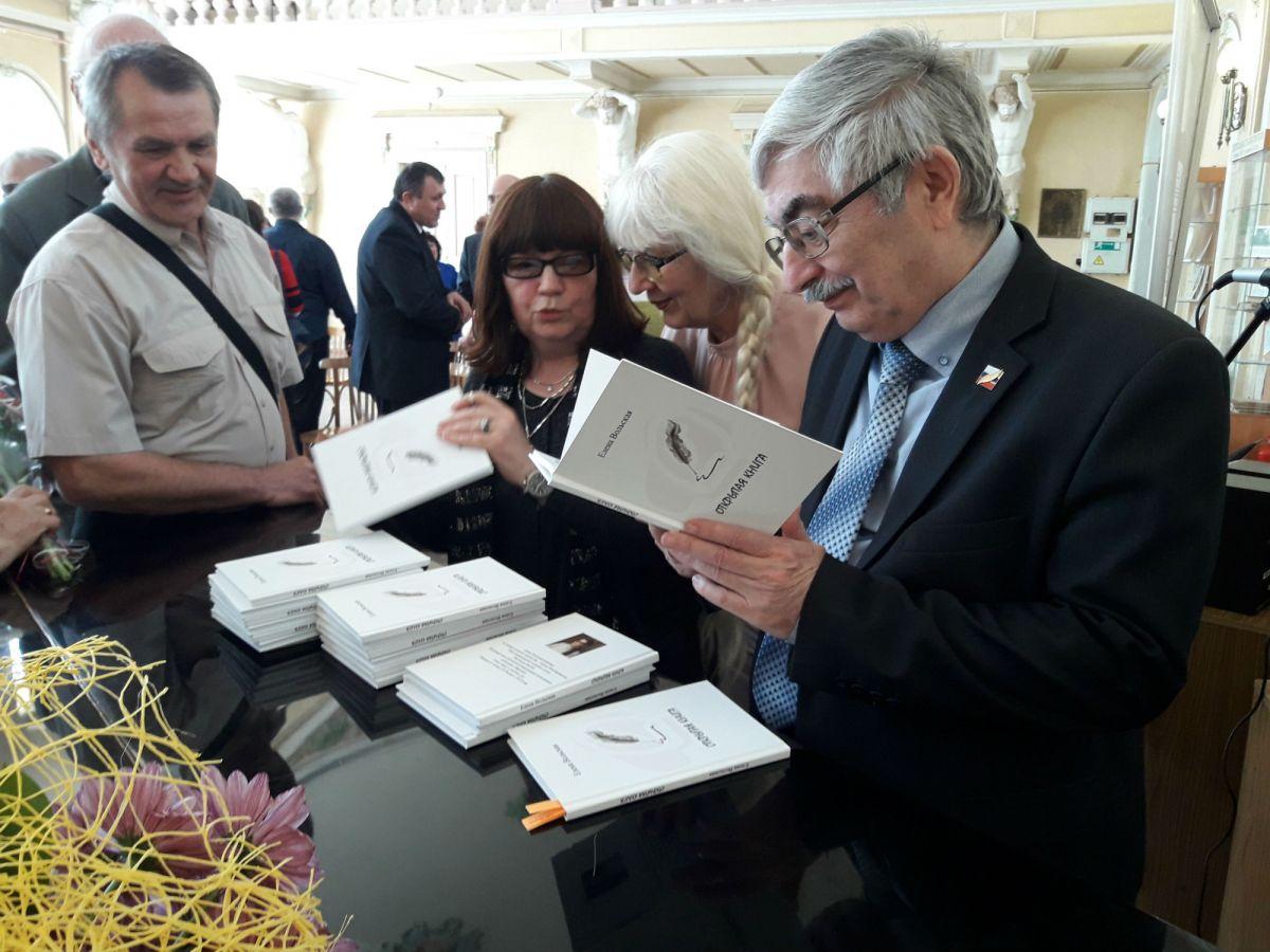 В Центральной городской библиотеке прошла презентация сборника стихов поэтессы Елены Вольской