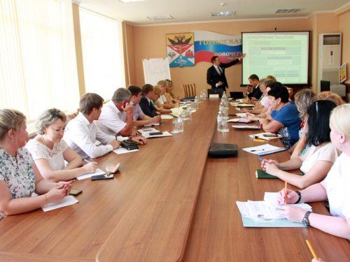 В Новочеркасске прошла образовательная сессия по структуре и организации управления национальными проектами
