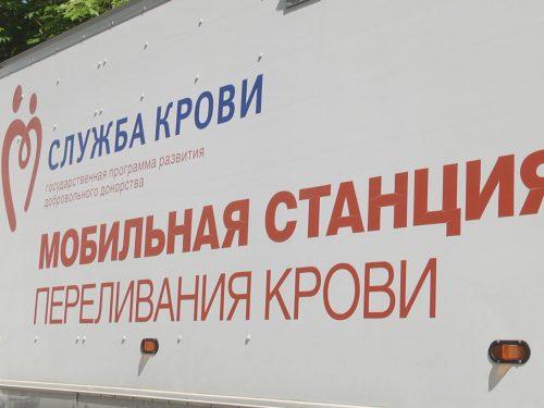 Несколько сотен сотрудников «Роствертола» сдали кровь в день Донора
