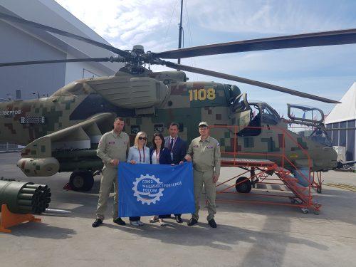 Роствертол стал участником международного форума «Армия-2019»