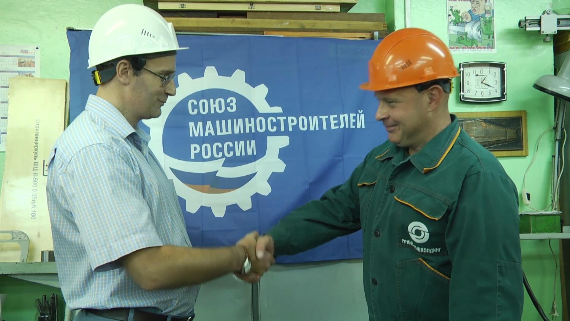 Союз Машиностроителей вручил подарки донорам НЭВЗа