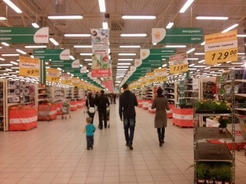 Продукция гипермаркета «Окей» получила сертификат качества «Сделано на Дону»
