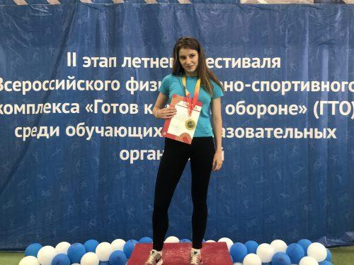Новочеркасская спортсменка вошла в состав сборной Дона для участия во всероссийском фестивале ГТО