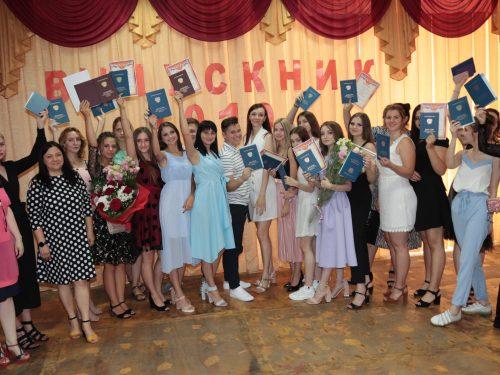 71 красный диплом вручен выпускникам Новочеркасского колледжа промышленных технологий и управления