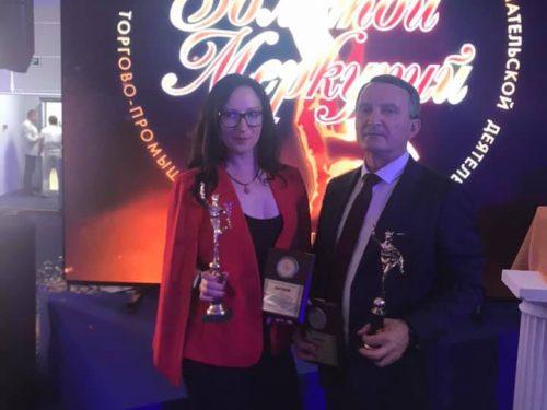 Два новочеркасских предприятия — победители Национальной премии в области предпринимательской деятельности «Золотой Меркурий»