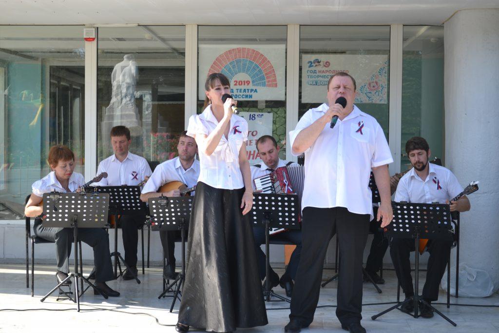 Концерт в День России состоялся на Донском