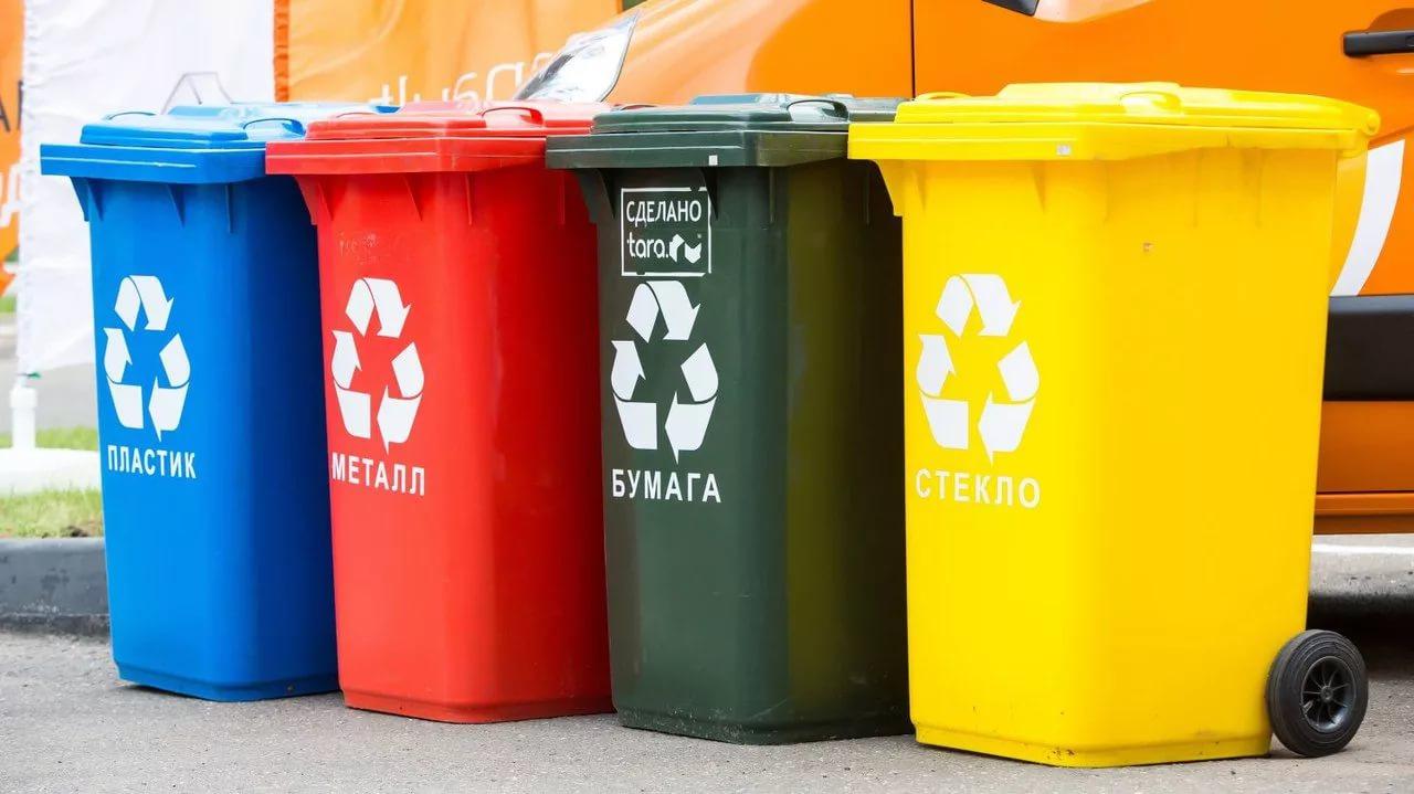 В Новочеркасске внедряется раздельная система сбора твердых коммунальных отходов