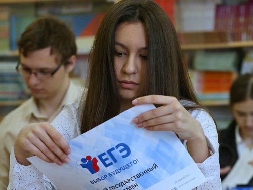 ЕГЭ по русскому языку на Дону прошел без нарушений