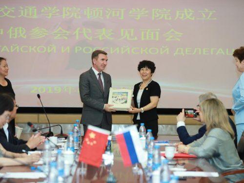 В Китае открыта образовательная площадка донского вуза