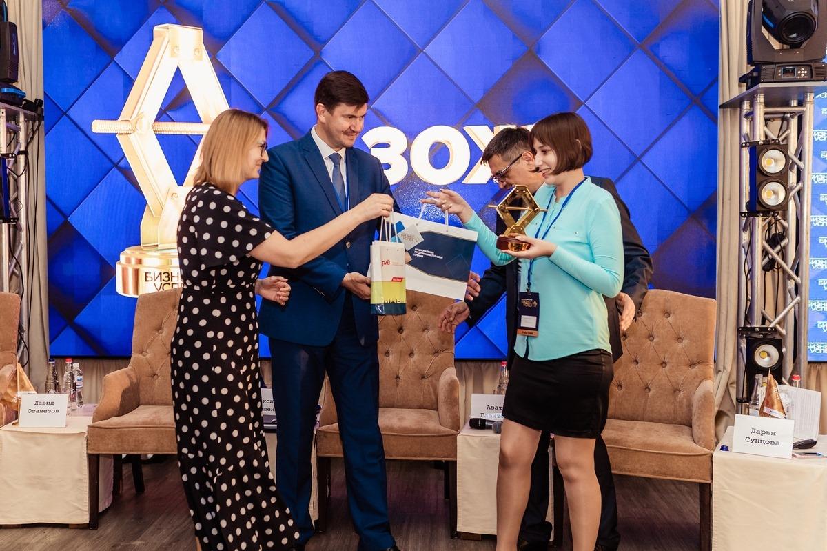 «Золотые домкраты» вручены десяти предпринимателям Ростовской области