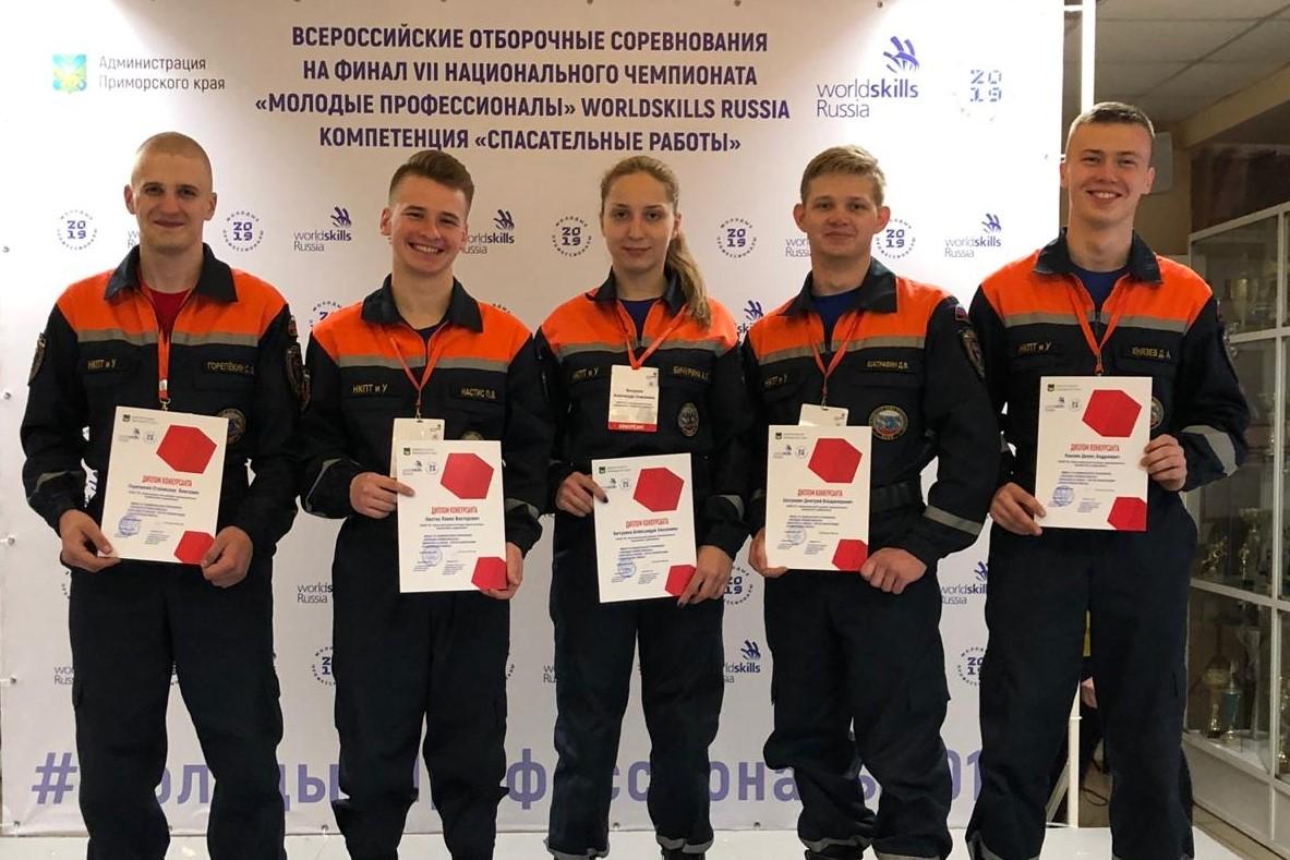 Золотые медали завоевала донская сборная на национальном чемпионате