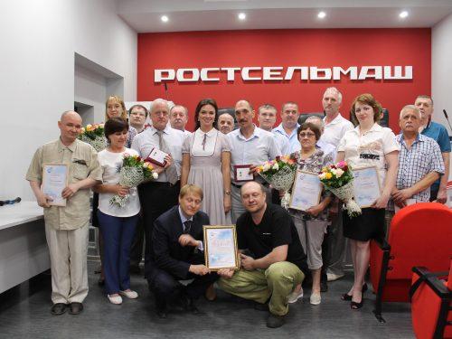 СоюзМаш поздравил сотрудников компании «Ростсельмаш» с 90-й годовщиной создания завода