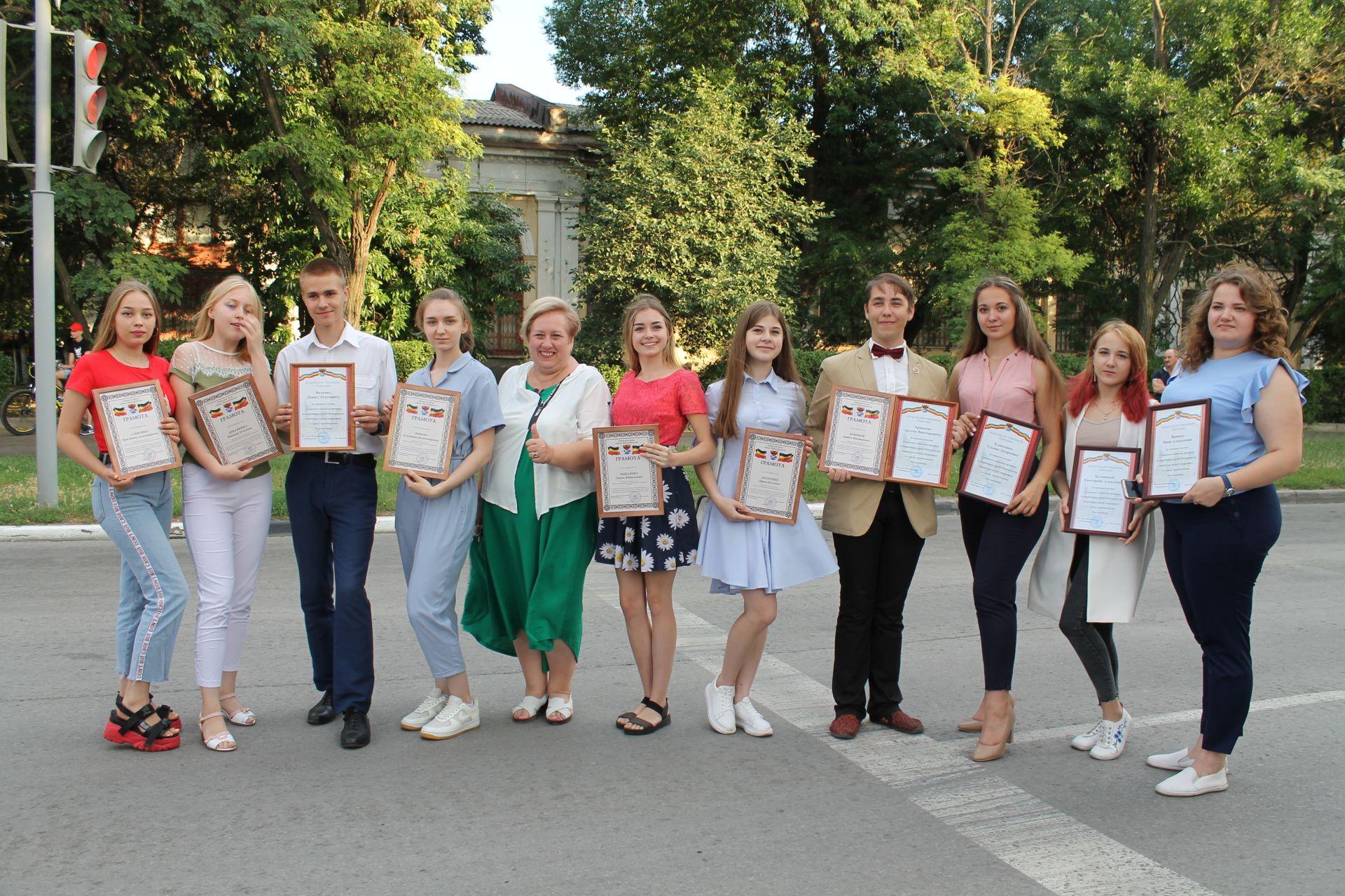 Новочеркасск отпраздновал День молодежи