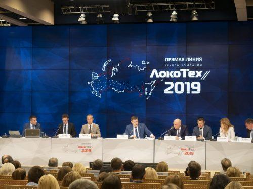 Донские машиностроители стали участниками всероссийской прямой линии сотрудников отрасли