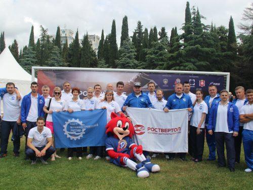 Сотрудники «Роствертола» завоевали 11 золотых медалей на спартакиаде в Крыму