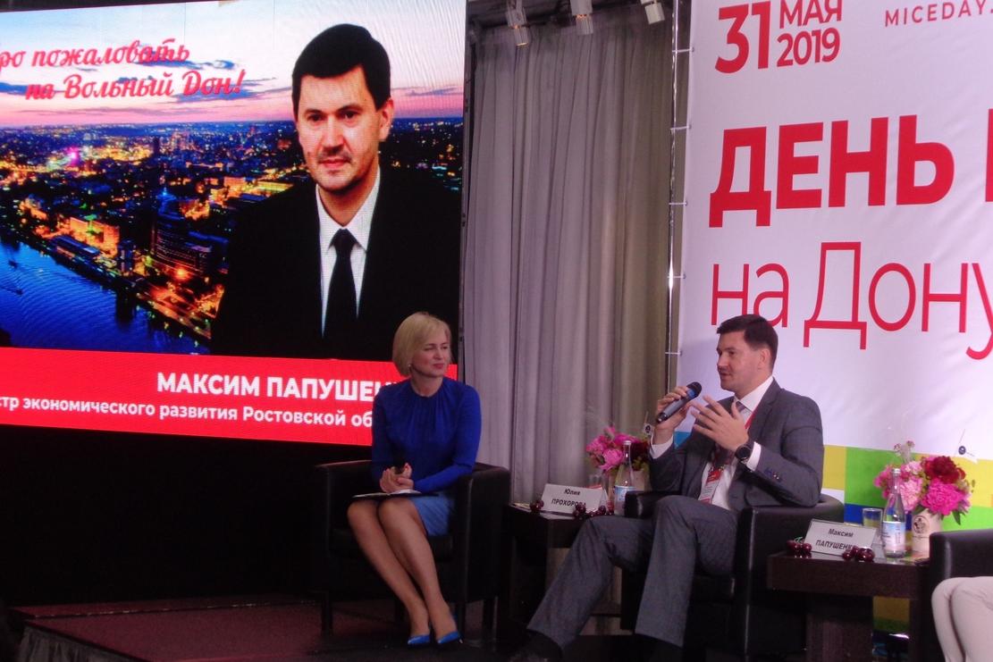 По мнению экспертов, Ростовская область может стать одним из центров делового туризма