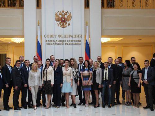 Зампред городской Думы Новочеркасска Лидия Новосельцева приняла участие в заседании Совета Федерации