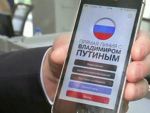 Смотрите 20 июня в 12:00 прямую трансляцию прямой линии с Президентом России Владимиром Путиным