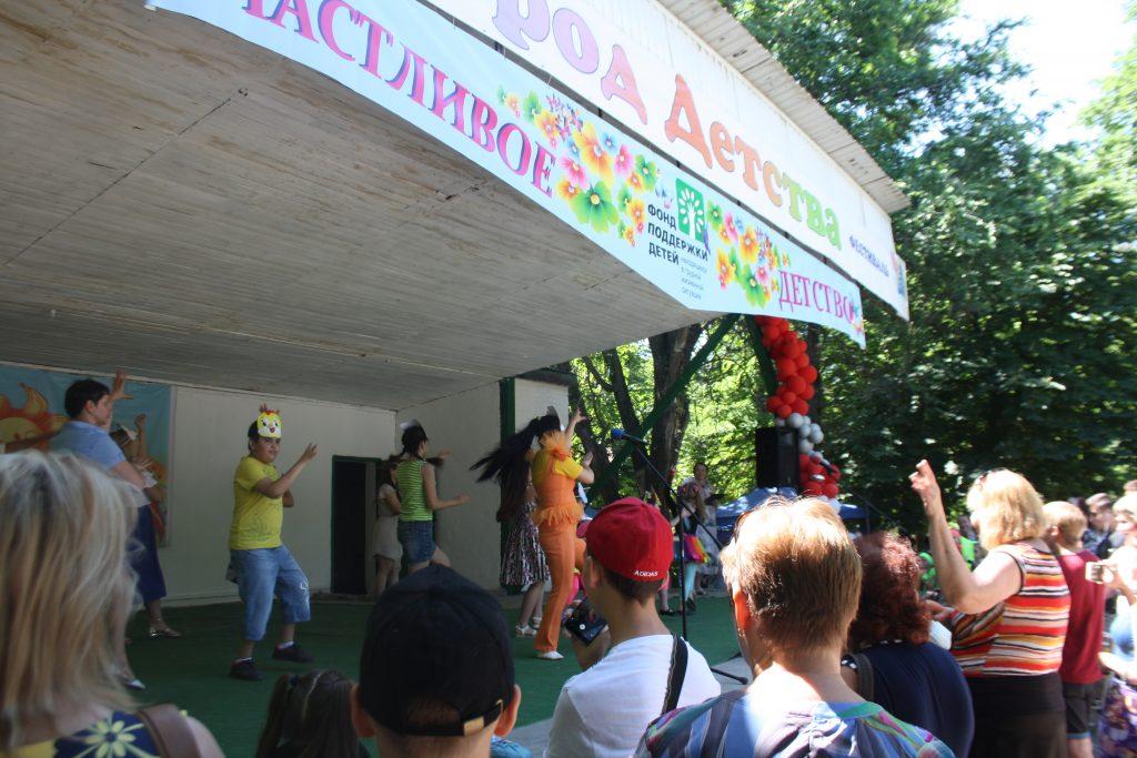В Александровском парке состоялась акция «Счастливое детство»