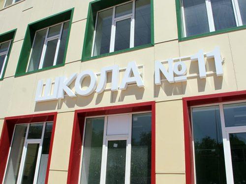 Капремонты объектов социальной сферы Новочеркасска на контроле органов местного самоуправления