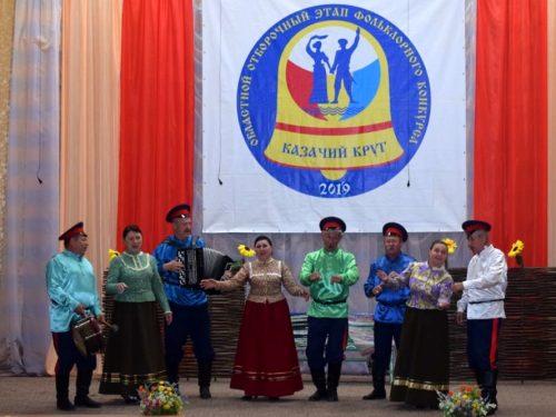 Финальный концерт Всероссийского фольклорного конкурса «Казачий круг» пройдёт в Новочеркасске
