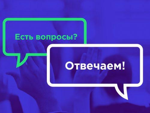 Информационная группа Администрации Новочеркасска едет на Хотунок