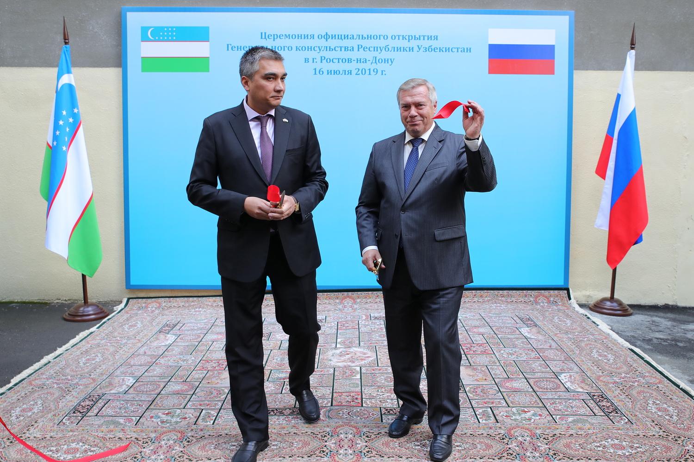 Губернатор Ростовской области уверен, что Открытие в донской столице Генконсульства Узбекистана – шаг в развитии добрососедских отношений