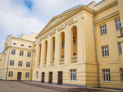 Объем инвестиций Новочеркасска в первом полугодии превысил 160 процентов