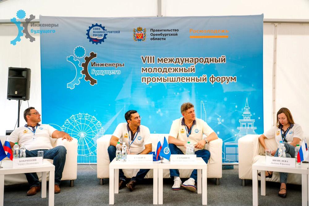 Новочеркасские политехники завоевали «серебро» на форуме «Инженеры будущего»