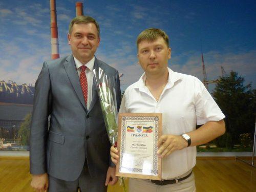 Глава города Новочеркасска начинал с профкома Новочеркасской ГРЭС, отметивший свое 55-летие