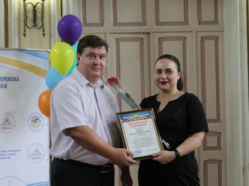 День торговли в Новочеркасске
