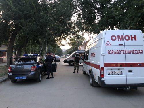 В Новочеркасске заминировали здание вневедомственной охраны