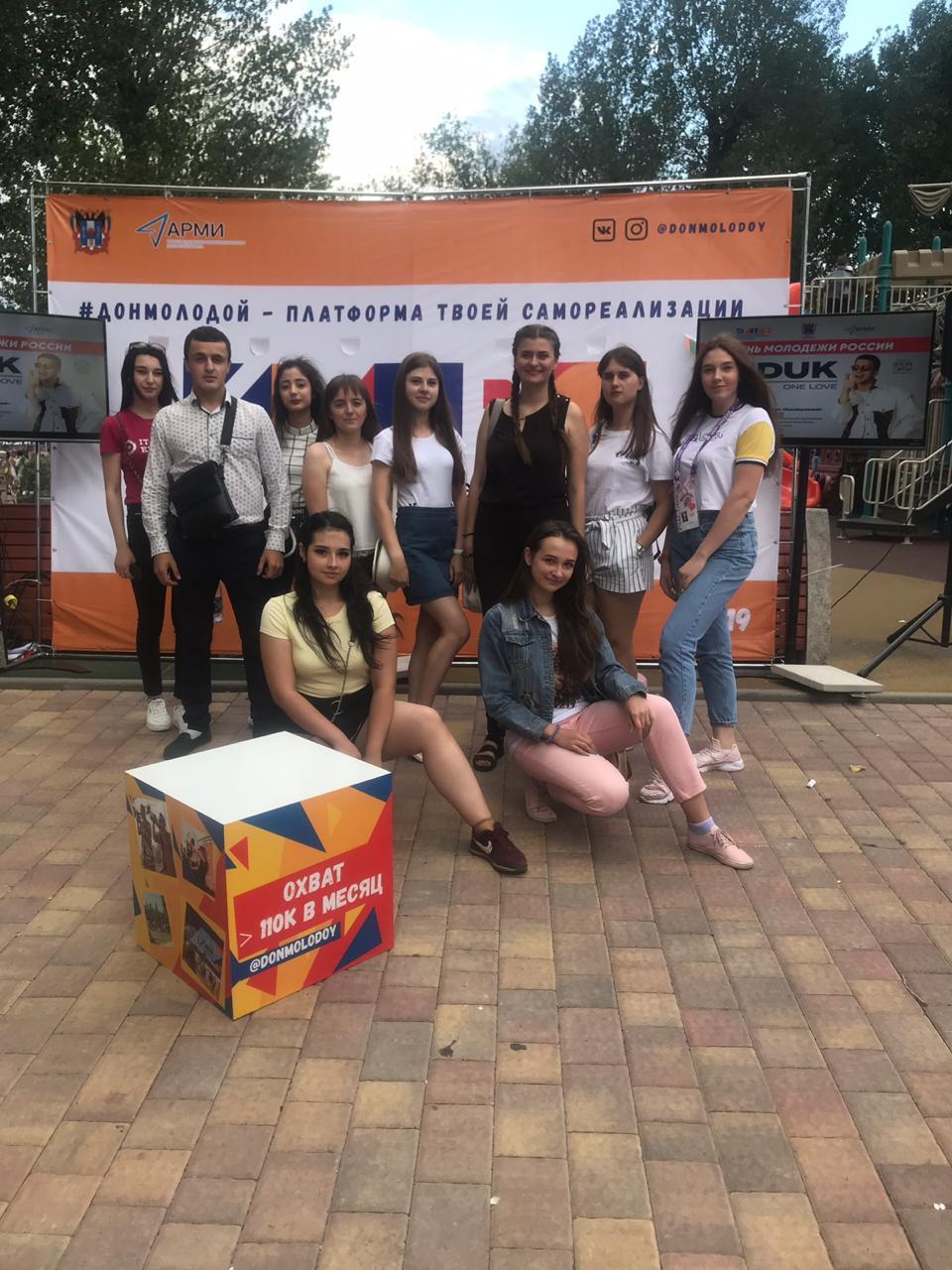 Молодые активисты Новочеркасска приняли участие в областных мероприятиях