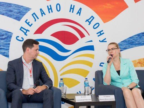 Новочеркасцы поддерживают бренд «Сделано на Дону»