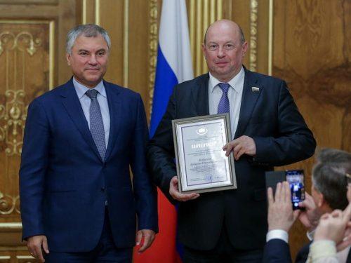 За вклад в развитие парламентаризма в России награжден новочеркасец Алексей Кобилев