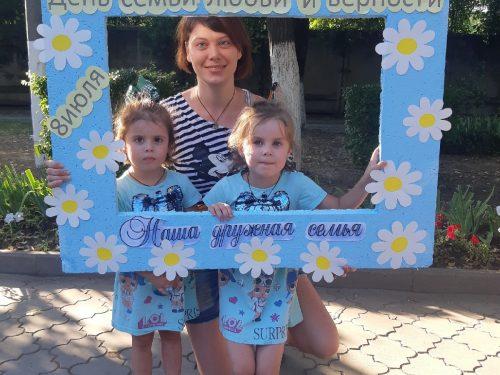 День семьи собрал новочеркасцев в Александровском саду