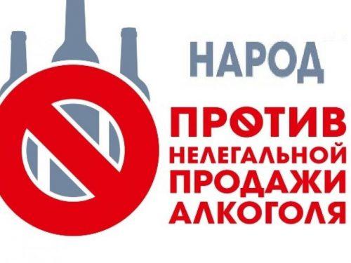 В Администрации города Новочеркасска организована работа «телефона доверия»