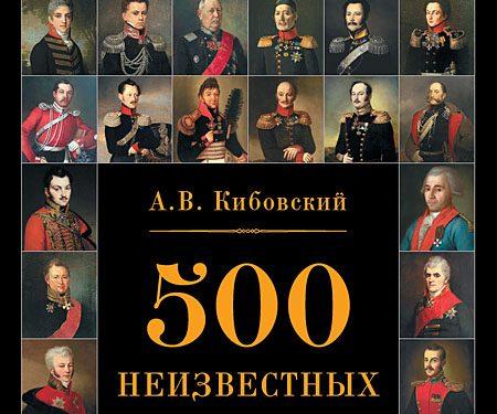 Автор книги «500 неизвестных» преподнес ее Новочеркасскому музею истории донского казачества