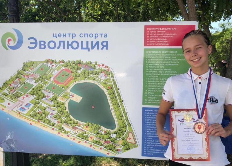 С Черного моря с медалью