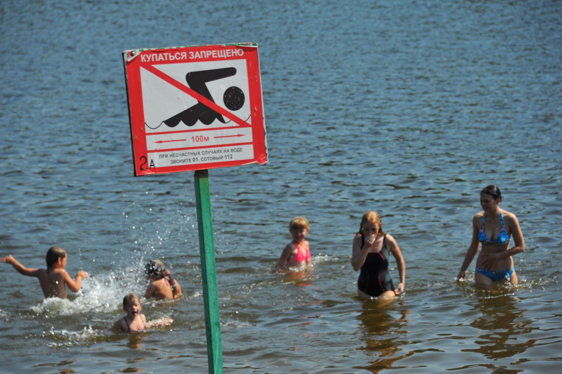 Безопасность новочеркасцев во время летнего отдыха у воды