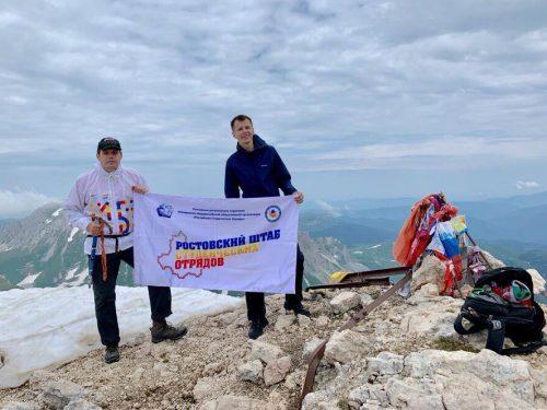 Бойцы ростовского штаба студенческих отрядов покорили гору Фишт
