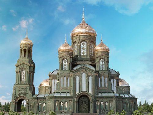 Продолжается строительство главного храма Вооруженных сил Российской Федерации