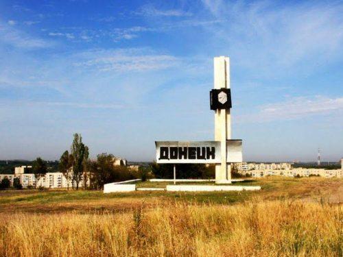 В Донецке починят водопровод