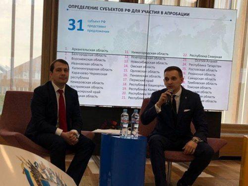 Жители Ростовской области получат сертификаты на ИТ-обучение