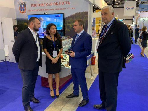Донской регион стал участником III Международного рыбопромышленного форума